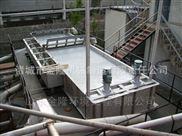 涡凹气浮机设备、酒店污水处理设备