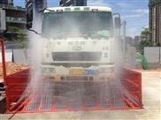 遵義建筑工車輛自動高壓沖洗設備