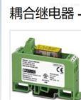 上海经销商:PHOENXIE耦合继电器:2981363