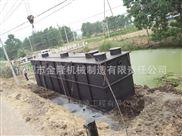污水處理工程設備供應
