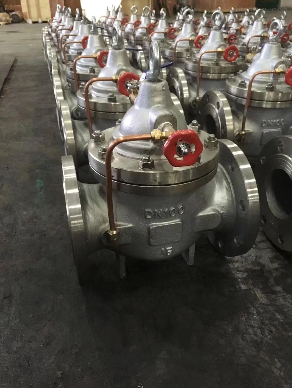 100X不銹鋼遙控浮球閥