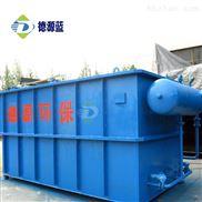 电镀污水处理设备 环保达标