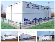 污水处理工程设备供应