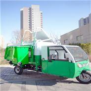 环卫专用电动三轮垃圾清运车