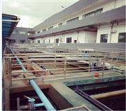 贵州五金厂废水处理设备