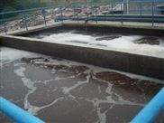 化工廢水處理betway必威手機版官網