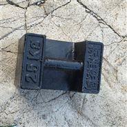 敦化50kg国标砝码价格/销售50公斤灰铁砝码