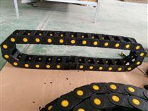 承重型工程塑料尼龙拖链生产厂家批发价