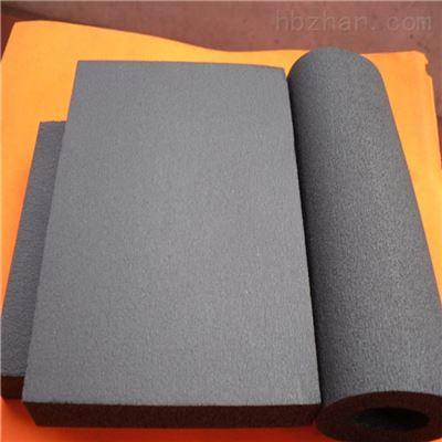 黑色橡塑保温板