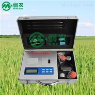 GT-FZY1肥料养分专用快速检测仪