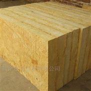 黔南高强度防火防水岩棉板