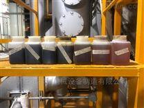 商丘祥和裂解炼油设备间歇式旋转炉8-10吨
