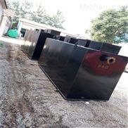 AO工艺生活污水处理设备