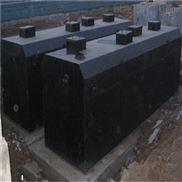 5t/h生活汙水處理裝置