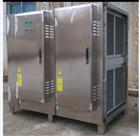 科诚UV光氧催化废气处理设备
