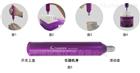 OSE-Y30电动组织研磨器