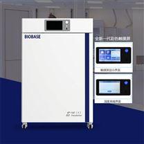 二氧化碳培养箱 水套式触摸屏 IR传感器
