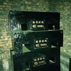 錫林浩特1000kg校磅砝碼-1噸平板標准砝碼