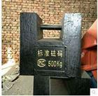 大庆砝码厂家销售1吨国标砝码