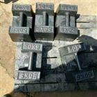 延吉商混砝码哪里有卖,25公斤锁型砝码厂