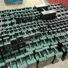新宾县1kg/5kg/10kg梯面铸铁砝码批发