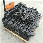 黑河市生产砝码/25公斤砝码一个多重
