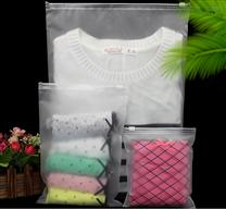 pvc自封袋磨砂塑料袋生产厂家-东莞仁智包装
