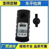 S-CL501B餘氯總氯測定儀
