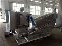 叠螺式污泥压滤机设备