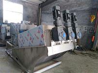 杭州叠螺式污泥脱水机
