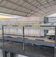 1500厢式压滤机污水过滤设备