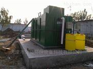 MBR膜生活污水一体化设备