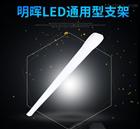 飞利浦BN006C 32W1.2米LED支架