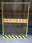 现货施工1.3*1.5米电梯井口防护门量大储存