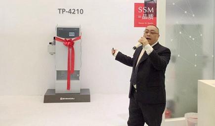 岛津在线总磷分析仪TP-4210首发亮相2018中国环博会