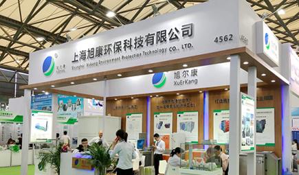 多年专攻气体净化设备制造 旭康环保闪耀中国环博会