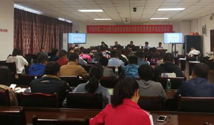 中科检测出席四川阿坝州第二次全国污染源普查推进会
