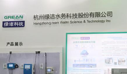 绿洁科技:打造国内领军的水质分析整体解决方案提供商