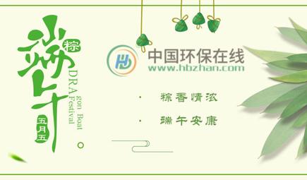 中国捕鱼提现在线2018年端午节放假通知