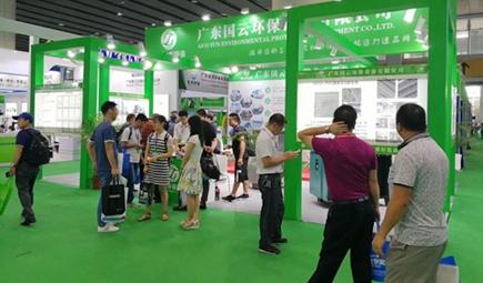 国云环保多款废气处理设备惊艳第十二届广州国际环保展
