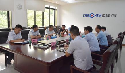 潍坊市滨海经济开发区捕鱼提现局局长到访中科检测