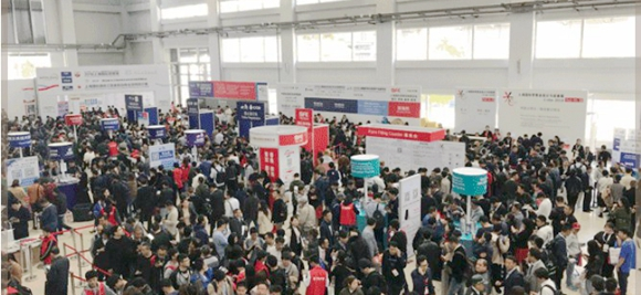 2019 CCE上海清洁展展位销售与市场合作全面启动!