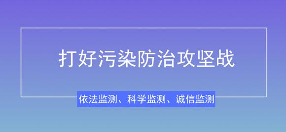 9月重庆捕鱼提现博览会看全国先进环境与生态监测技术