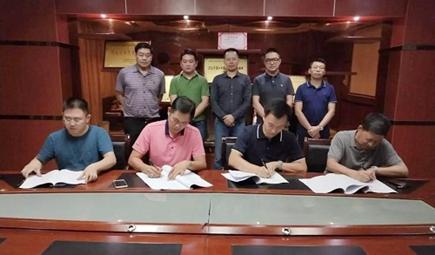 开疆拓土|雅居乐环保集团成功控股吉安创成环保科技有限责任公司