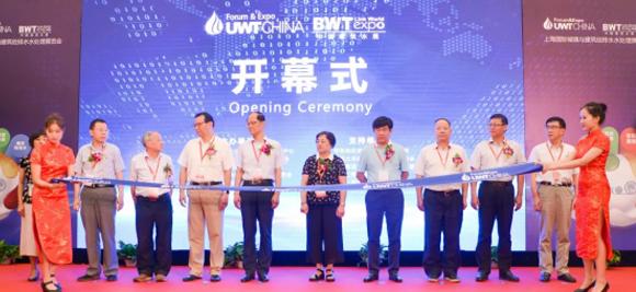 2018上海城镇水展荣耀收官 助力中国水务行业创新发展
