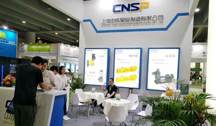 匠心打造螺杆泵专家 中成泵业亮相广州环博会