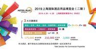 聚焦CIEQ|2019上海空凈展觀眾預登記系統即將上線!