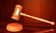 大气强化督查执法人员名单公开(第十轮次)