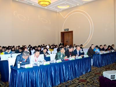 2018 中国生态环保大数据产业创新发展论坛暨节能环保监测技术产品交流洽谈会