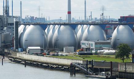 《環保裝備制造行業(污水治理)規范條件》全文